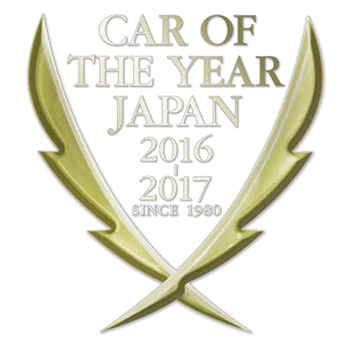 2016 - 2017 Car of the Year Japan Awards